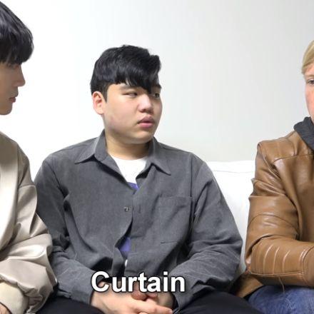 Raad het woord in het Engels